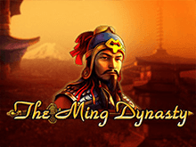 The Ming Dynasty в онлайн казино на деньги